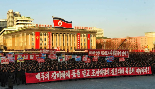 Pyongyang marks 2016's New Years Address | Image: Rodong Sinmun