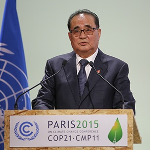 Ri Su Yong at COP 21